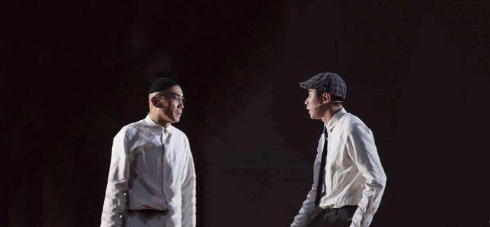第四届老舍青年戏剧文学奖励扶持计划闭幕
