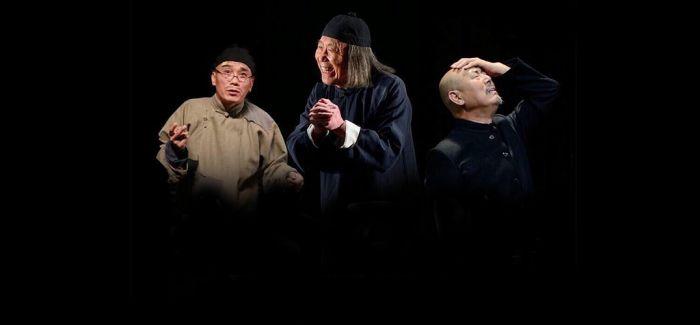 《老舍五则》:一部戏 五种人生