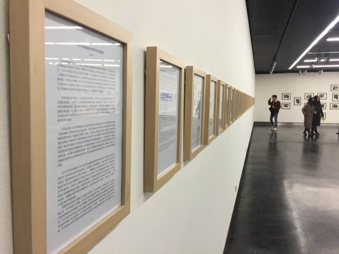 4 水印版画作品文献展,文献展单元现场