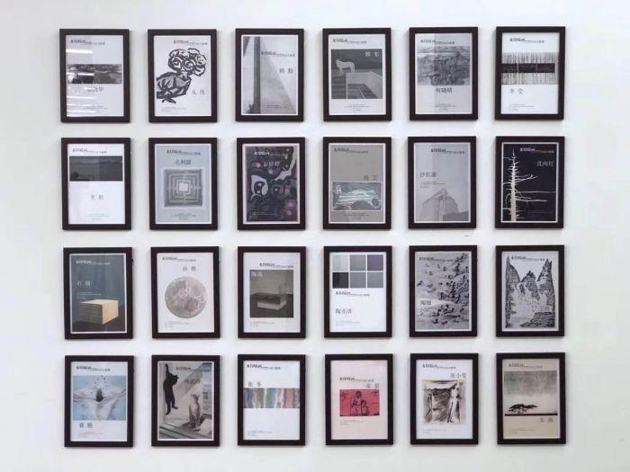 水印版画作品文献展, 艺术家海报墙