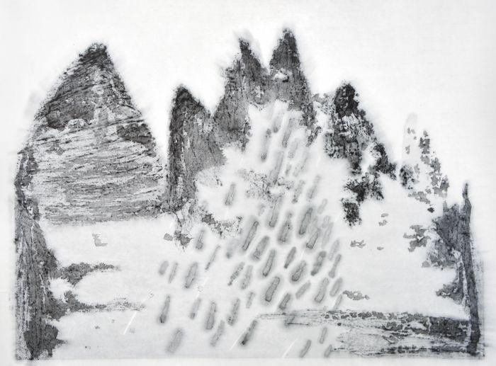 王  帅 《远山》 60X80cm 水印版画 2017