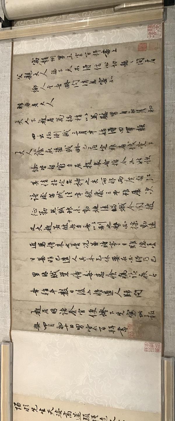 世人皆知王阳明 可其书法作品知多少?