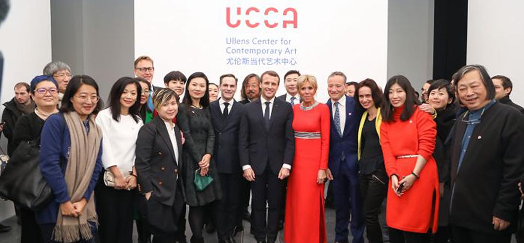 """马克龙现身""""艺术8""""及UCCA 中法艺术之春捷在眉目?"""