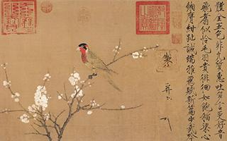 何水法:浙豫携手创办两宋院体花鸟画研究中心