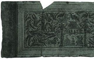 纪年汉画像石:汉代社会的缩影