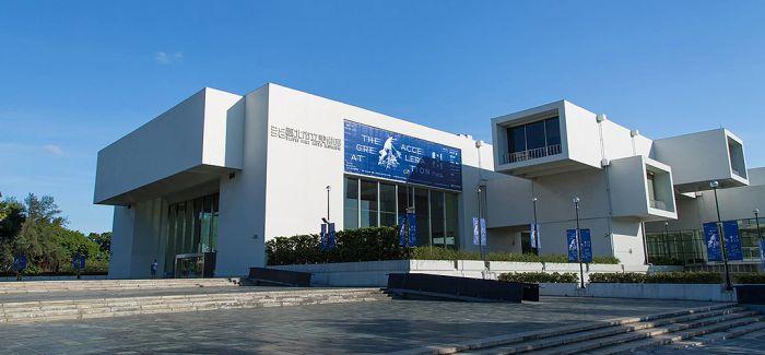 第11届台北双年展宣布策展人
