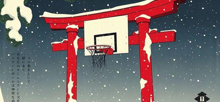 当篮球遇上浮世绘