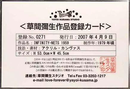 """1388.42万元!草间弥生""""匡时在线""""首秀创纪录"""