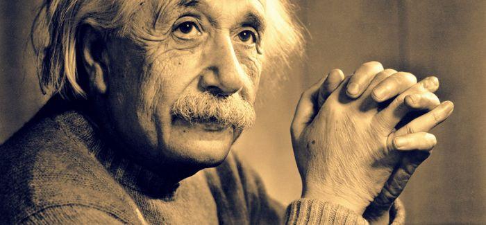 爱因斯坦手稿真迹 台湾开展