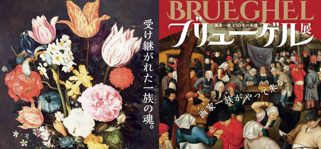送你一份东京美术馆清单 一窥日本艺术文化世界