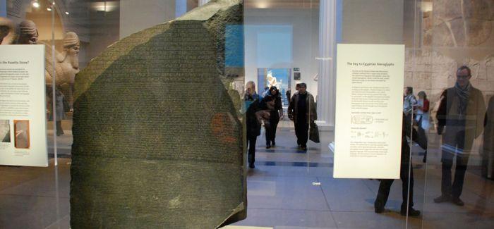 大英博物馆的罗塞塔石碑 解密古埃及
