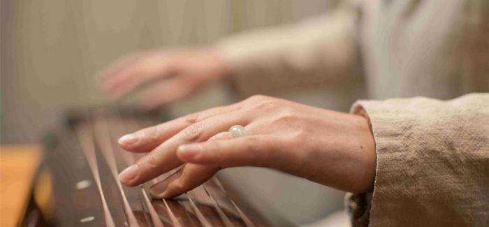 那莲|古琴日常课体验