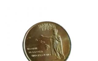 跟着硬币游世界