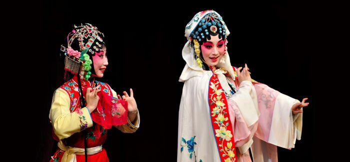 戏韵动京城