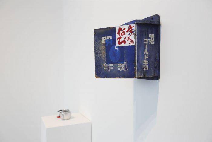 小沢刚,茄子画廊/牛奶箱,1993(2017年按照1993年作品原型重新制作),木头