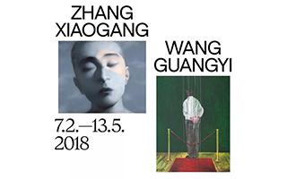 一位诗人与一位哲人:张晓刚与王广义重逢在布拉格