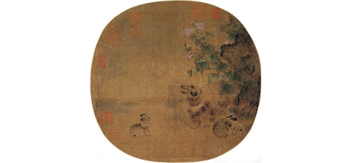 """上博""""寻狗记"""""""