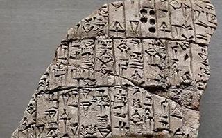 在美索不达米亚地区挖掘出来的最古老城市的遗址