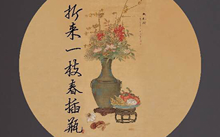 清供图展:在新年伊始感受到传统习俗的喜乐吉祥
