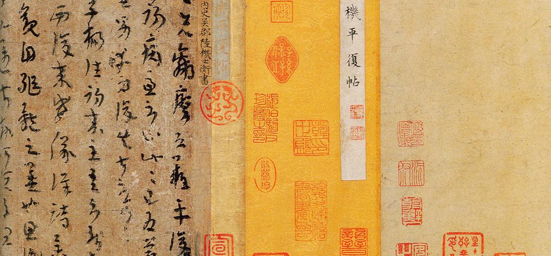 北京故宫博物院里的10大奇珍