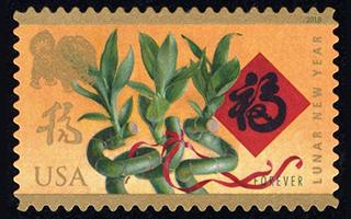 美国邮政局联手芝加哥华人商会推出狗年邮票