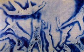 伊夫·克莱因:人体 我的画笔