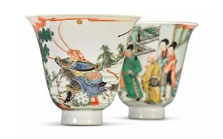 「中国艺术珍品」上拍纽约艺术周