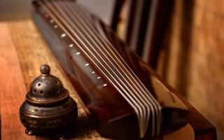 正岩三号|古琴课 声韵唯美 情意悠悠