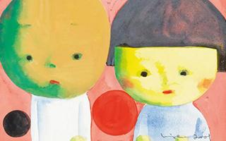 佳士得专拍将推出一系列别具一格的肖像作品