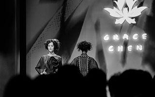 从7岁到70岁 Grace Chen成就摩登时代的女英雄