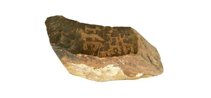 明清时期岩画现身内蒙古阿拉善