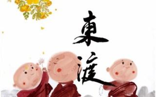无忧嘻嘻的世界之旅——东渡熙雯画展