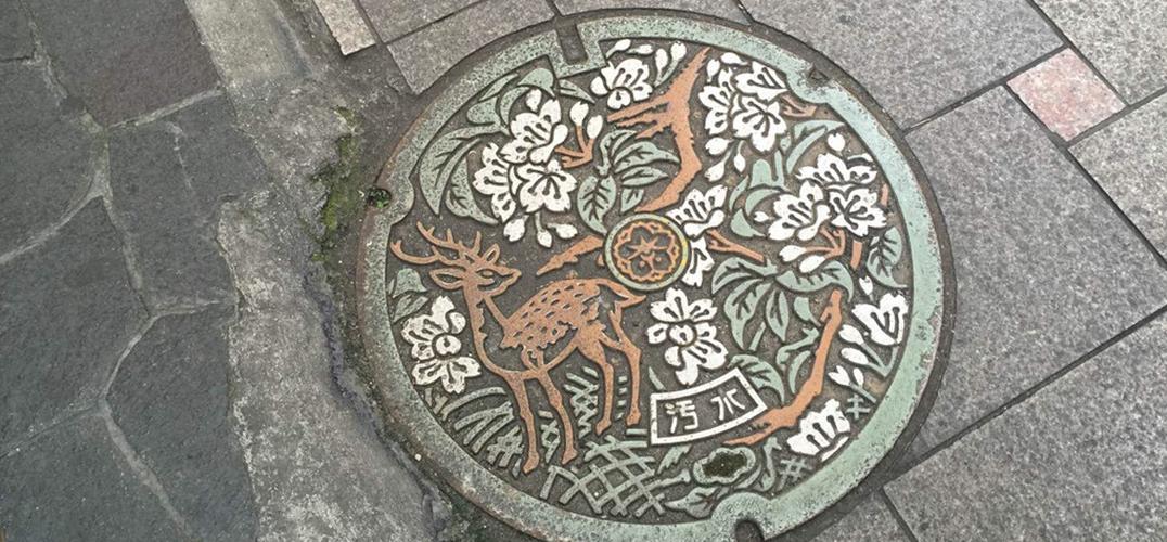 井盖也可以成为城市名片 成为城市文化的一部分
