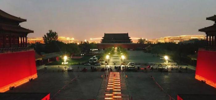 故宫夜宴 卡塔尔皇室竟带来了横跨5000年的艺术瑰宝