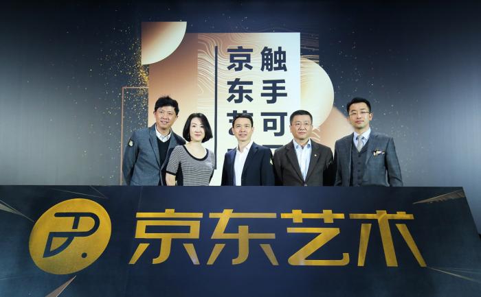 艺术北京与京东艺术成为战略合作伙伴