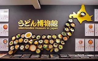 美食博物馆 行程单里的新亮点