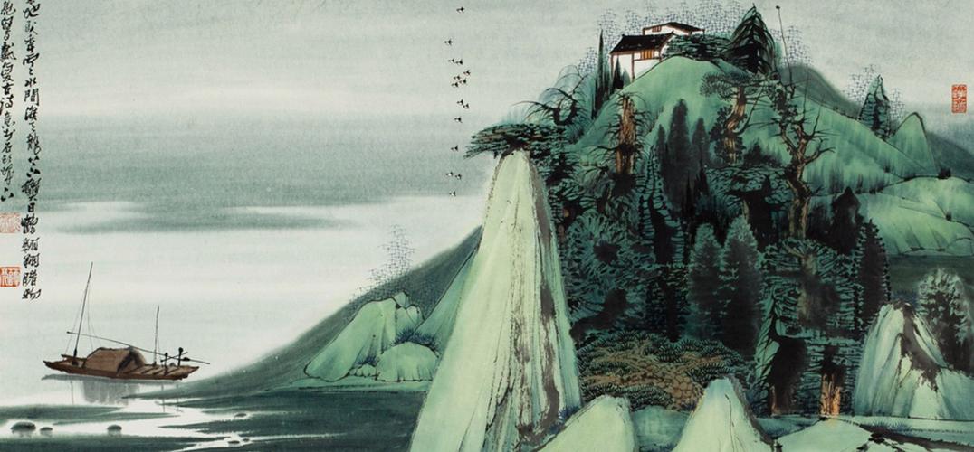 青绿的山水 人化的自然
