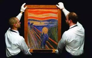 那些被偷的艺术品