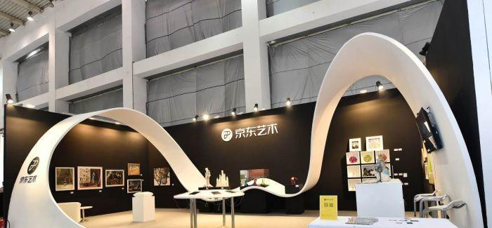 让艺术回归生活,京东艺术联合艺术北京促进艺术消费落地