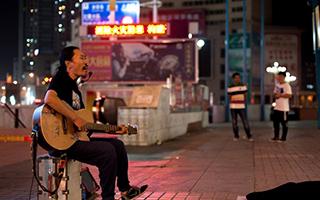 街头艺术 让音乐滋养生活