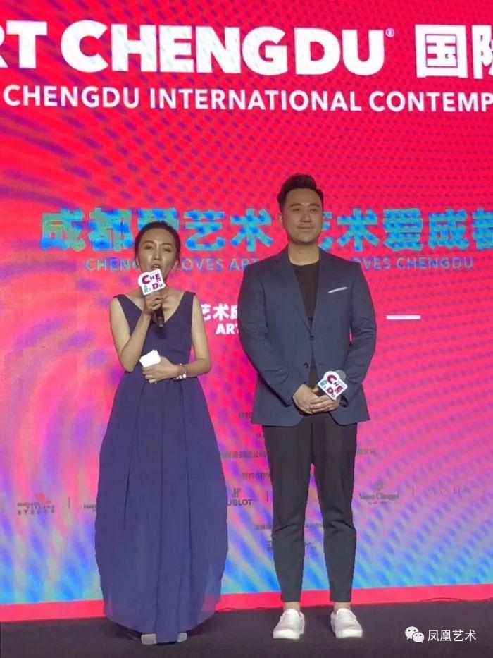 4ART CHENGDU国际当代艺术博览会开幕式:创始人黄在、黄予