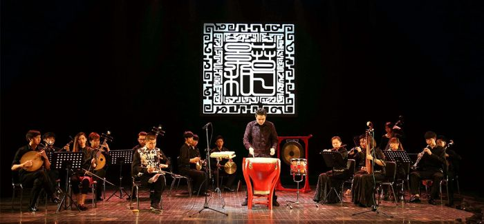《戏曲作品音乐会》戏曲与乡音的完美交融