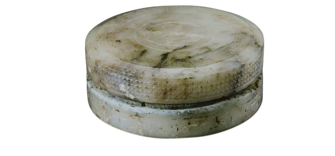 两千多年前的化妆盒长啥样?