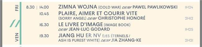 《江湖儿女》5月11日全球首映 主创确认亮相戛纳