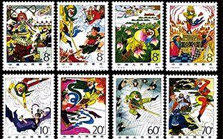 巧识仿影写版原理印制邮票的真假
