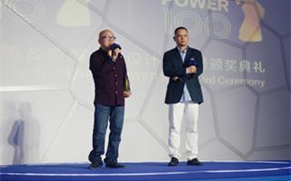 中国艺术权力榜:科技注入艺术 观唐布局艺术新高度