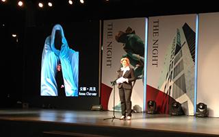 安娜·高美在上海