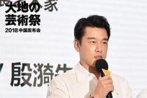 跨界丨王耀庆:艺术作品为人们提供思考契机