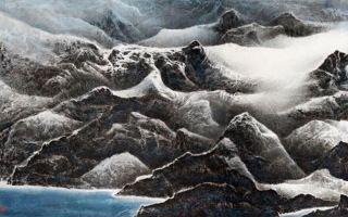 """""""开启与攀越""""于潍坊博物馆探索中国水墨的现代性"""