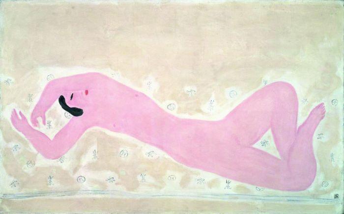常玉粉红色裸女卧像